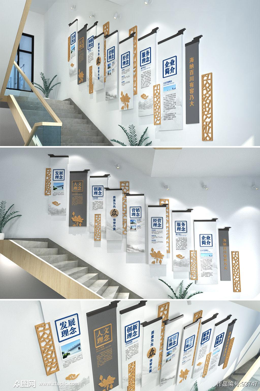 中式屋檐企业楼道楼梯文化墙素材