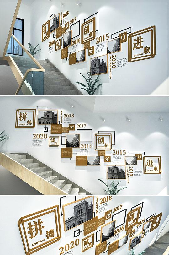 简约时尚企业楼道楼梯文化墙框架设计图-众图网