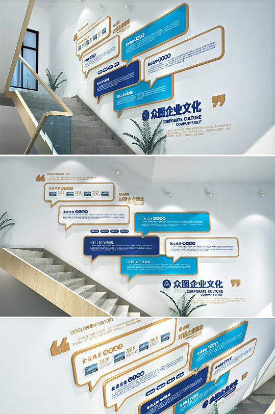 理念对话企业发展历程楼道楼梯文化墙-众图网