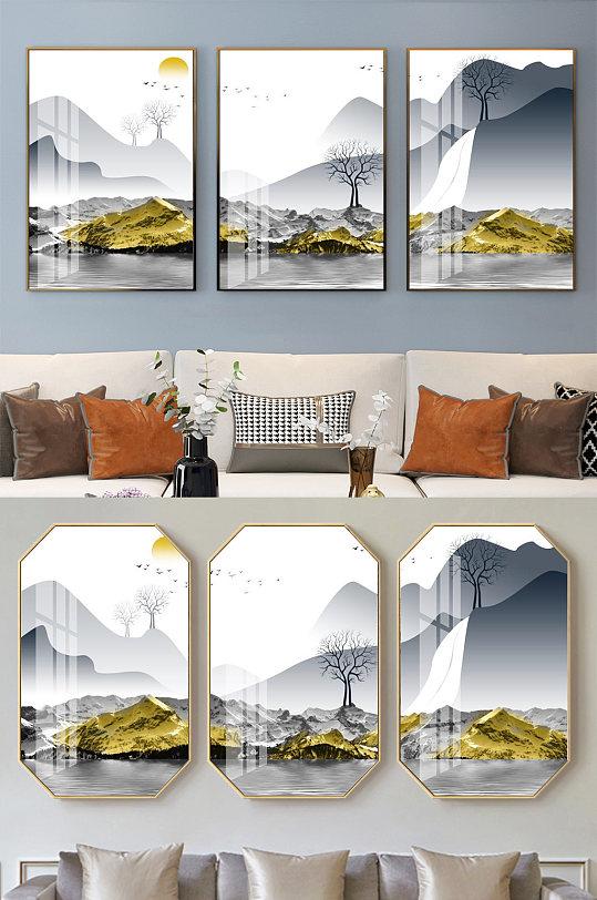 新中式水墨意境山水三联画-众图网