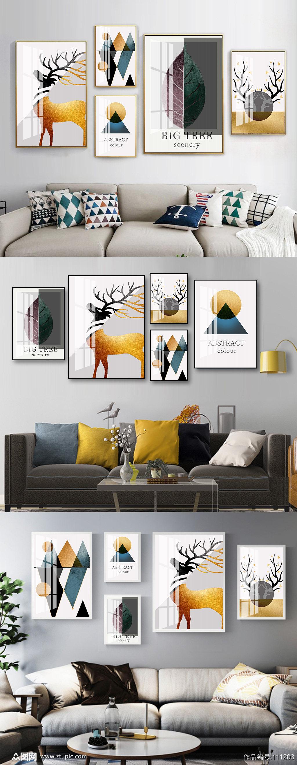 北欧森林风景麋鹿装饰画素材