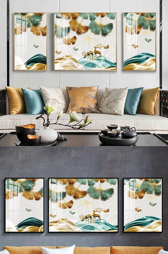 轻奢麋鹿银杏叶创意北欧装饰画-众图网