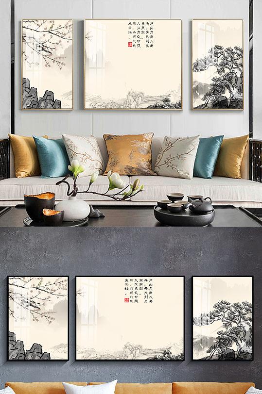 新中式轻奢水墨装饰三联画背景墙-众图网
