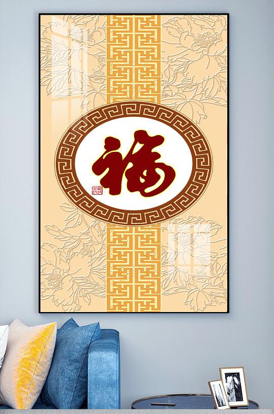 中式福圆形玄关装饰画-众图网