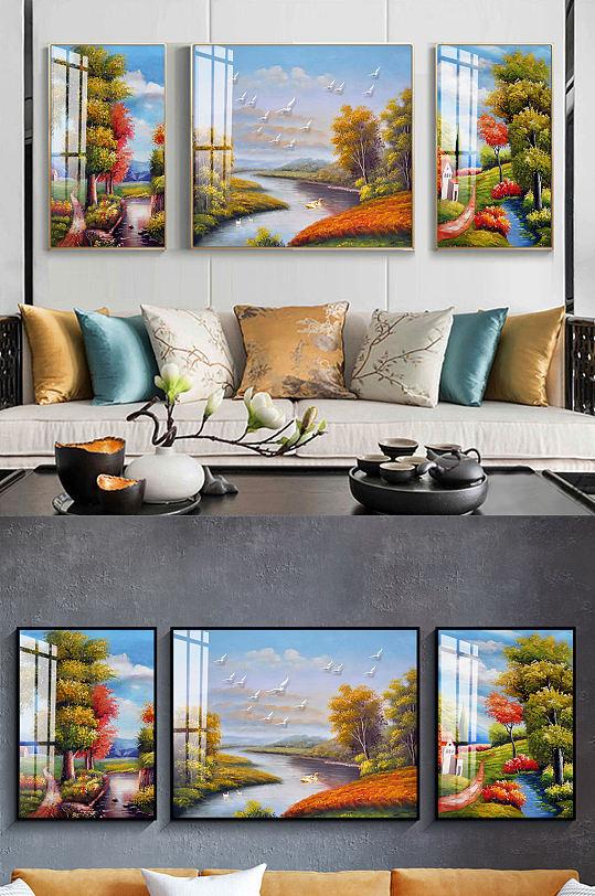 油画北欧风景三联装饰画-众图网