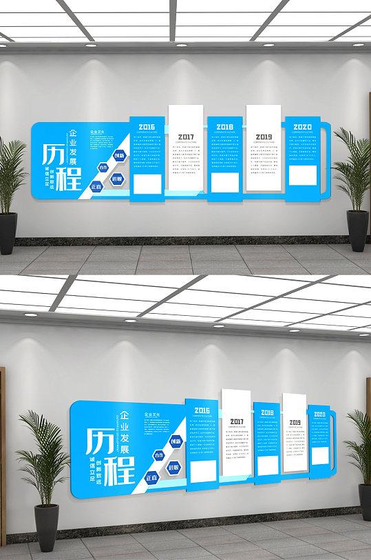企业发展文化墙设计模板图片-众图网