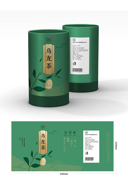 小清新高端罐装茶叶包装设计