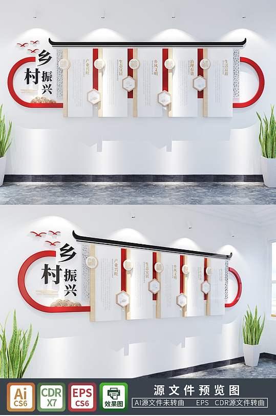 乡村振兴组织振兴基层农村党建文化墙-众图网