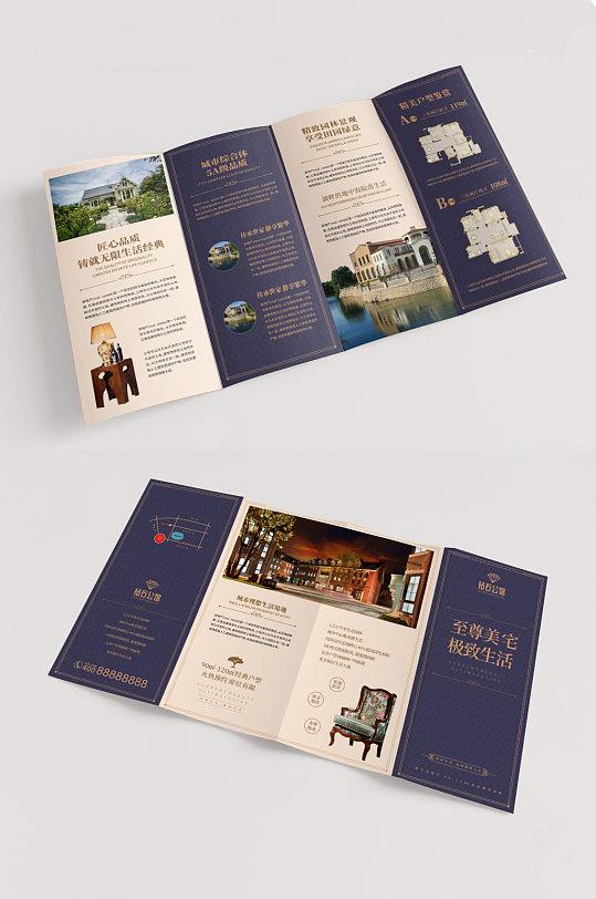 房地产欧式蓝灰色大气地产四折页宣传单-众图网