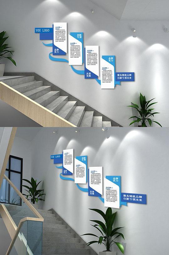 企业文化楼道文化墙-众图网