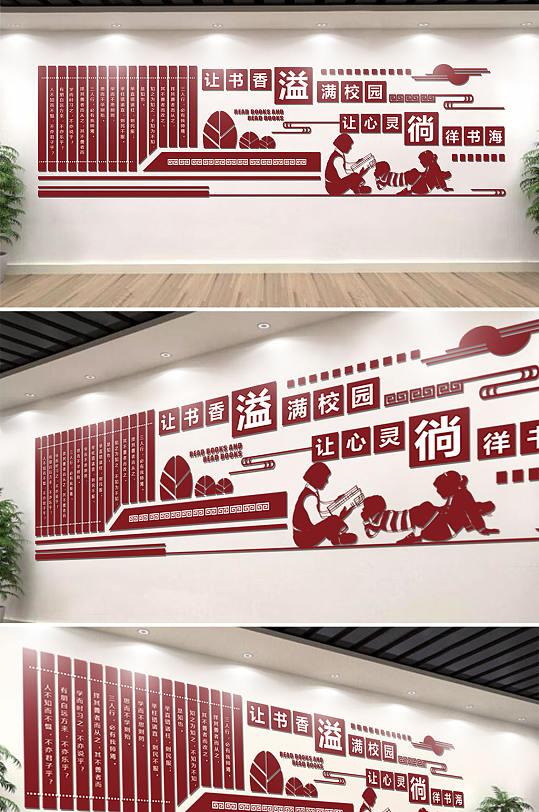 红色大气校园文化墙-众图网