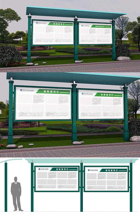 医院导视牌公开栏户外铝型材宣传栏 铁艺宣传牌