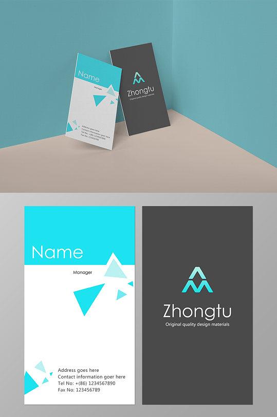 创意蓝色三角形小清新竖版名片设计-众图网
