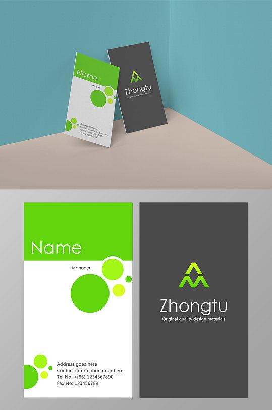 创意绿色圆形小清新竖版名片设计-众图网
