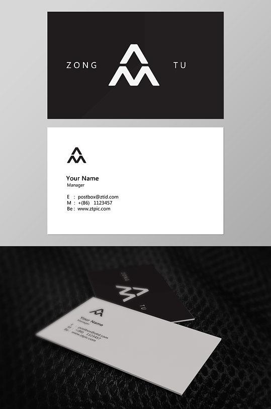 创意黑白极简风高端大气名片设计-众图网