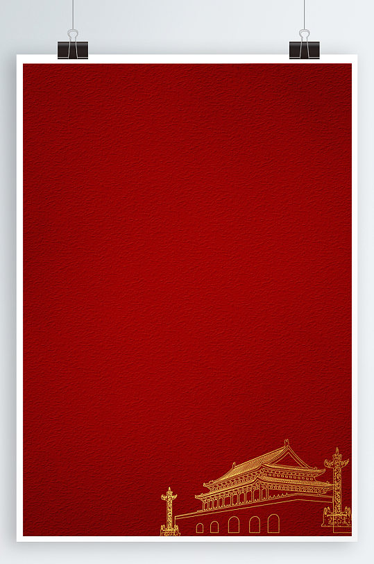 红色党建海报背景-众图网
