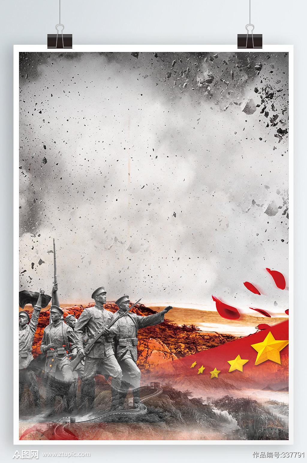党建海报背景战争背景素材