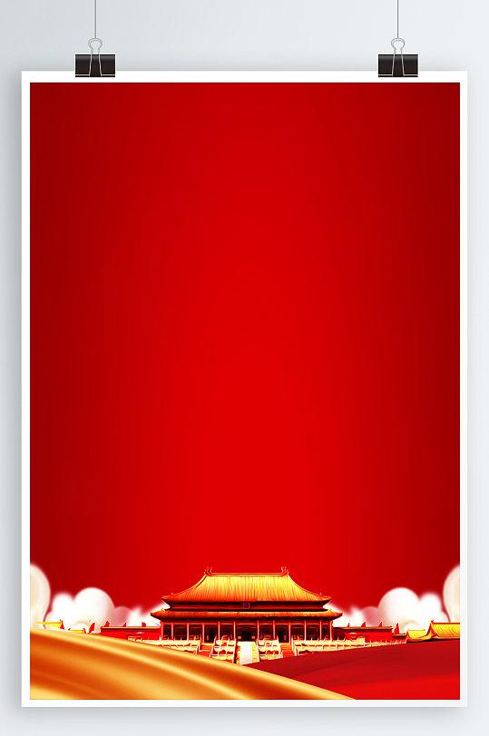 红色质感海报党建海报-众图网