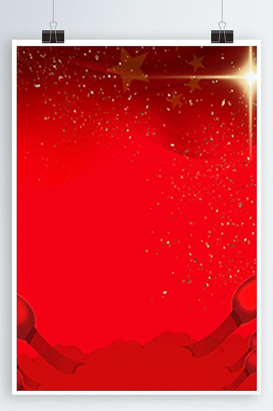 红色质感海报背景-众图网