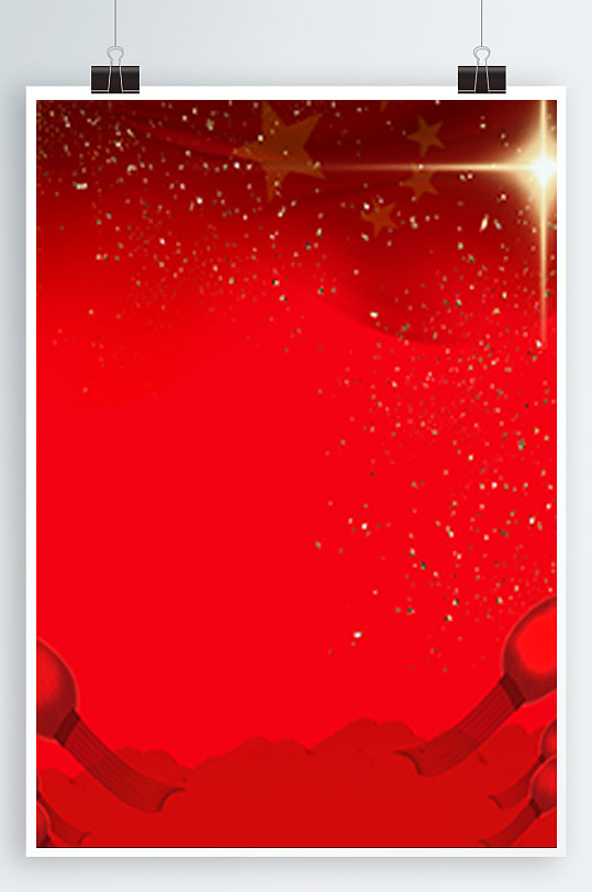 A4红色质感海报背景图片-众图网