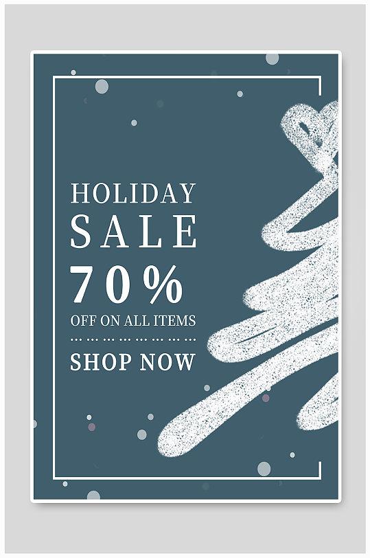 圣诞节促销活动海报-众图网