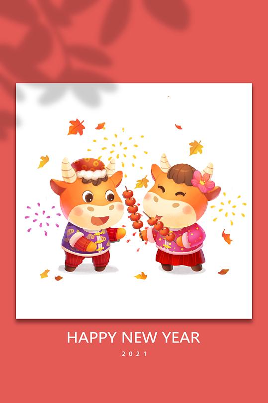 2021冰糖葫芦牛年新年卡通插画设计-众图网