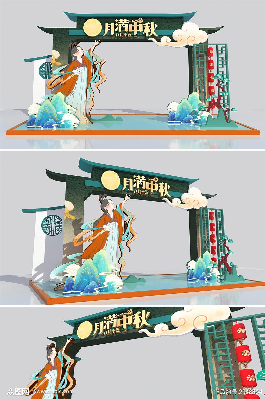 中秋节美陈月圆中秋门头设计中国风美陈 中秋节拱门素材
