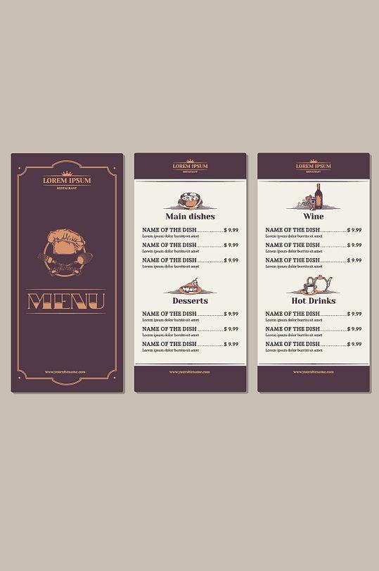 西餐厅菜单三折页设计-众图网