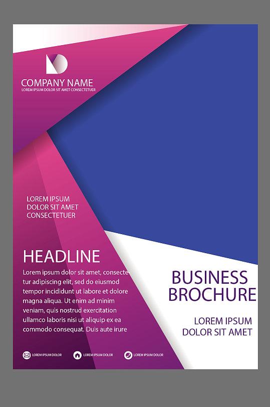 时尚紫色企业封面设计-众图网