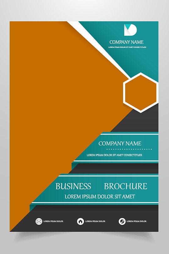 企业几何画册封面设计-众图网