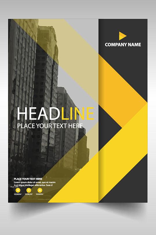 黄色企业封面设计-众图网