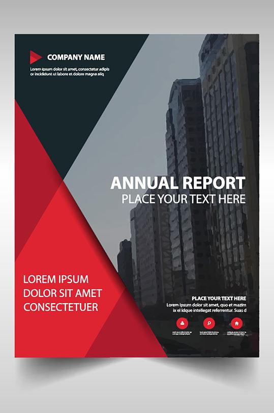 红色企业封面设计-众图网