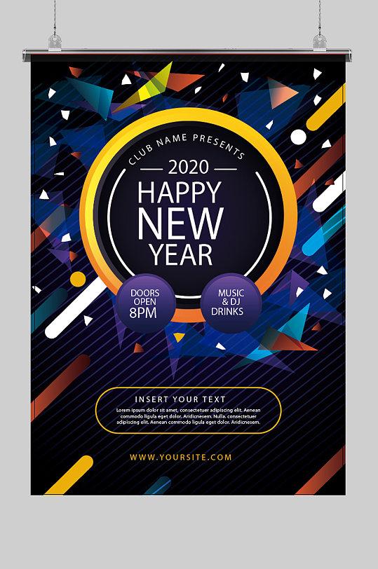 酒吧夜店2018跨年新年海报图片-众图网