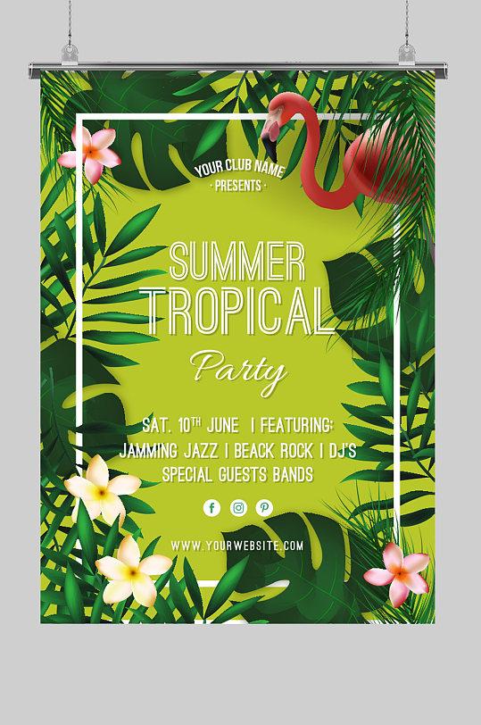 热带植物花卉派对海报图片-众图网