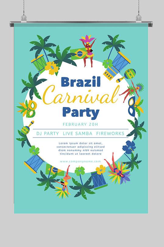 巴西狂欢节海报设计-众图网