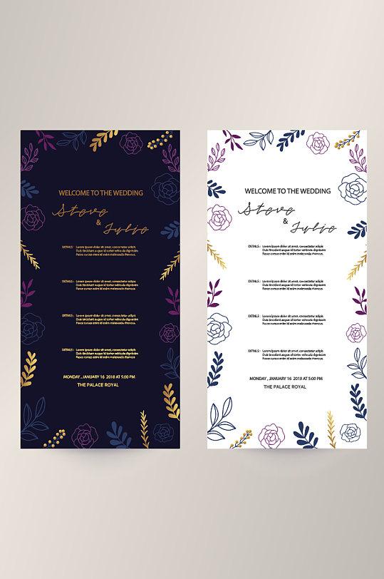 紫色菜单模板设计-众图网