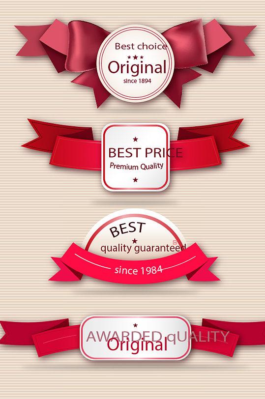 4款时尚促销标签矢量-众图网