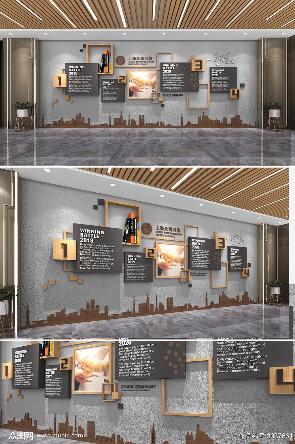 大气企业文化墙企业形象墙效果图素材
