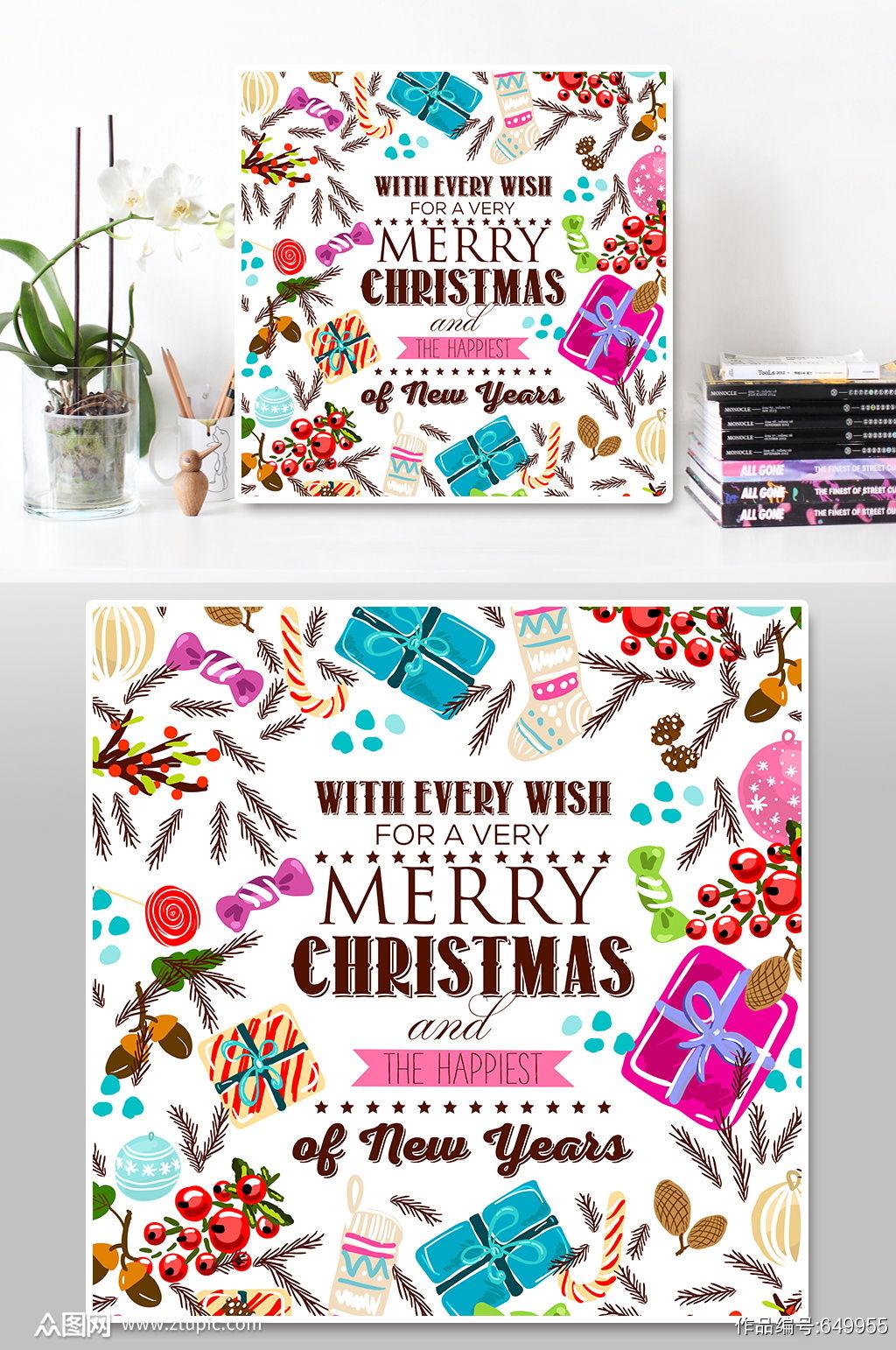 卡通手绘圣诞节背景素材素材