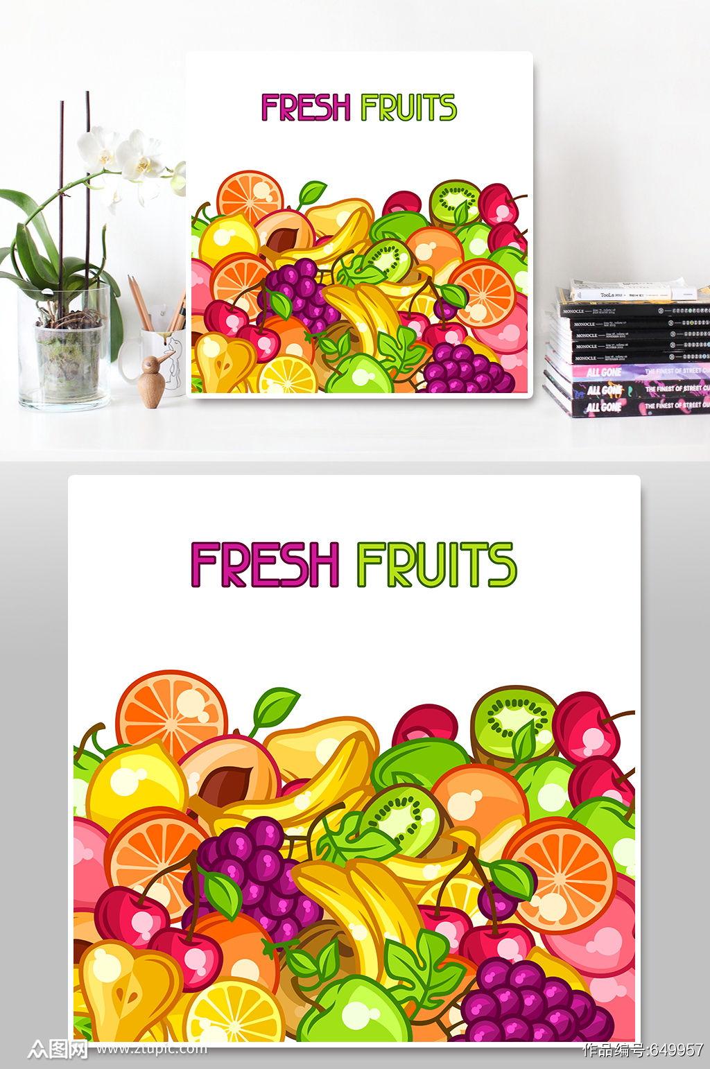 手绘卡通水果背景蔬菜素材