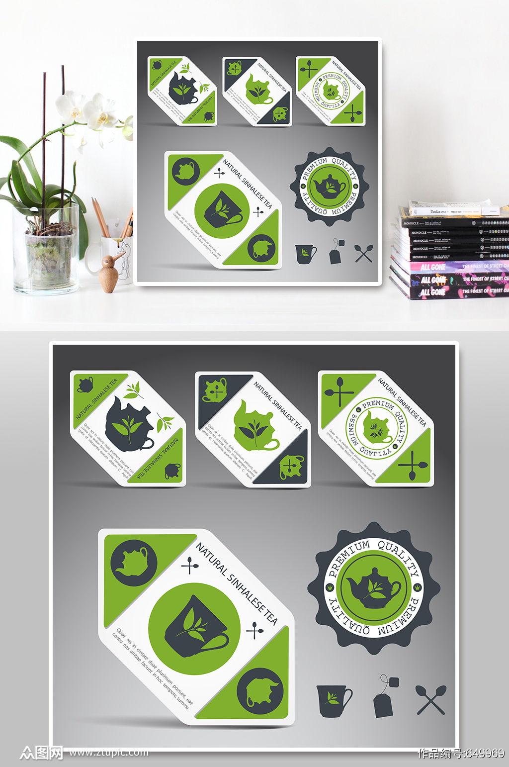 绿色清新茶饮品标签招贴素材素材