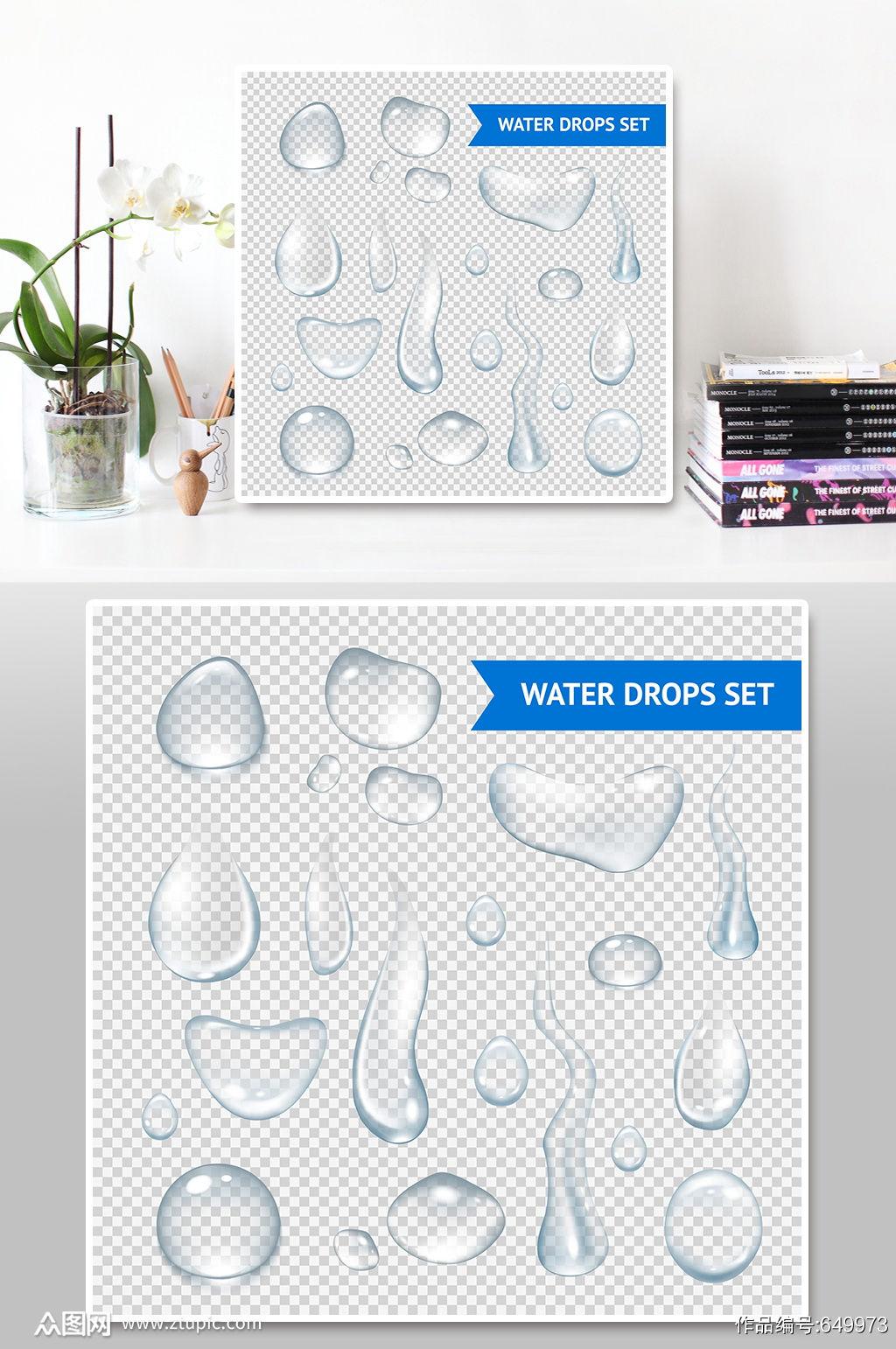 水珠水滴水泡气泡透明素材素材
