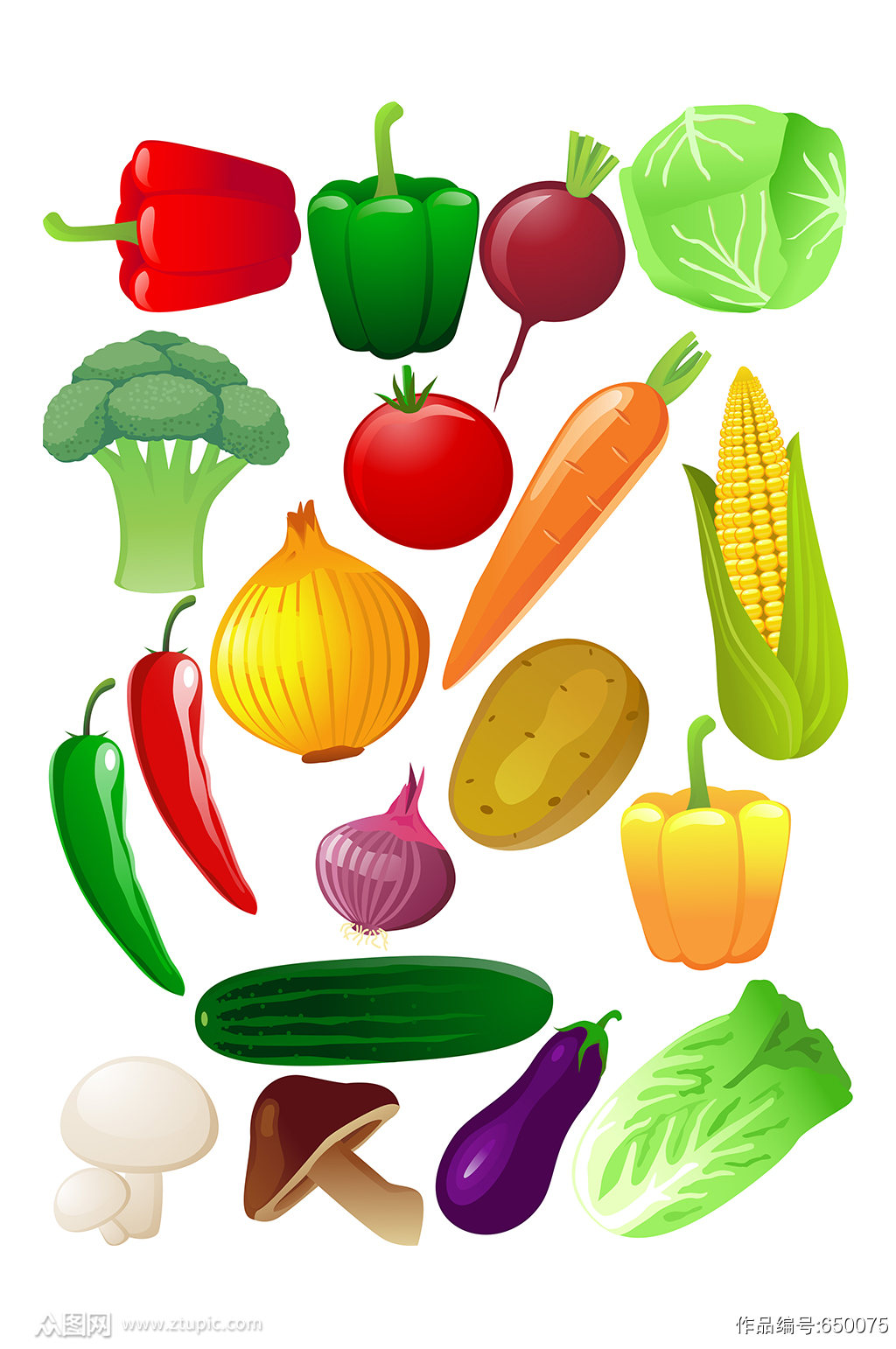 绿色手绘蔬菜素材矢量素材