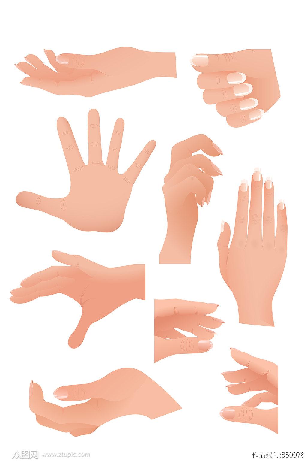 手绘人物手势素材手特写素材