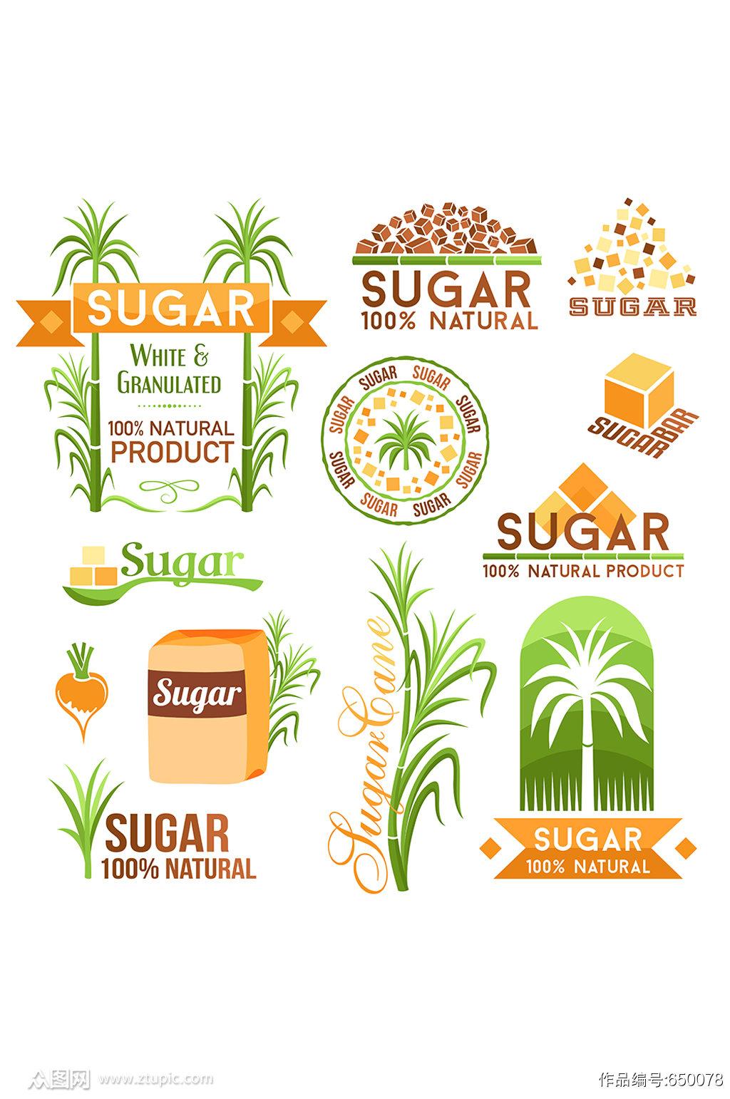 绿色清新糖果标签素材素材
