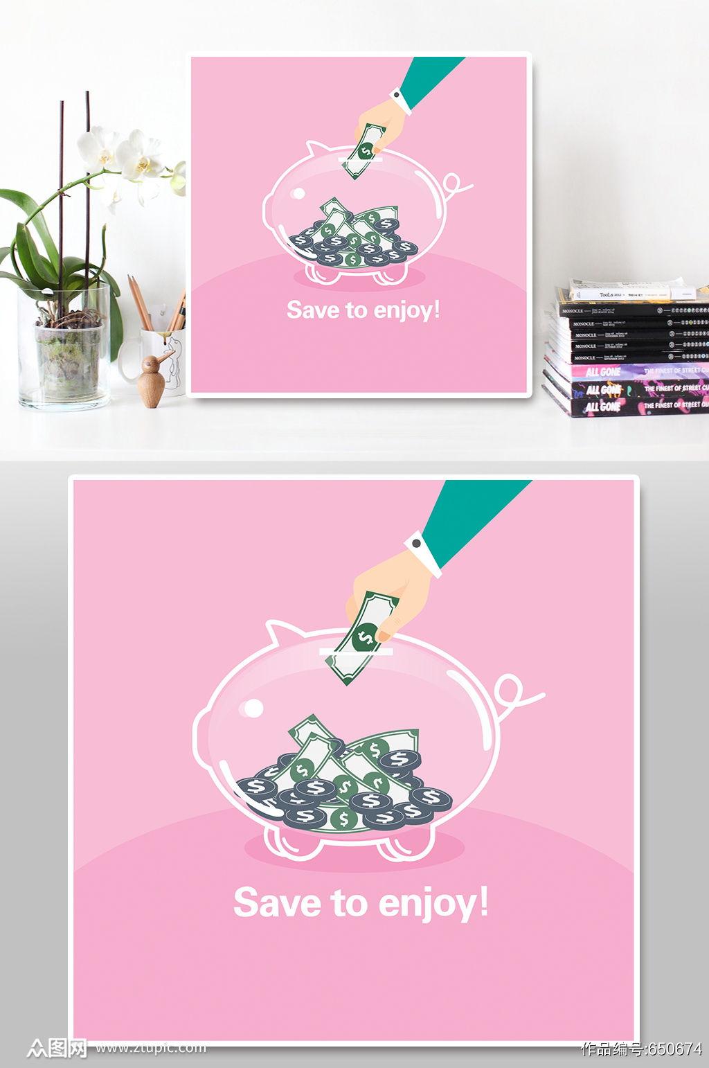 粉色小猪存钱罐储蓄罐元素素材