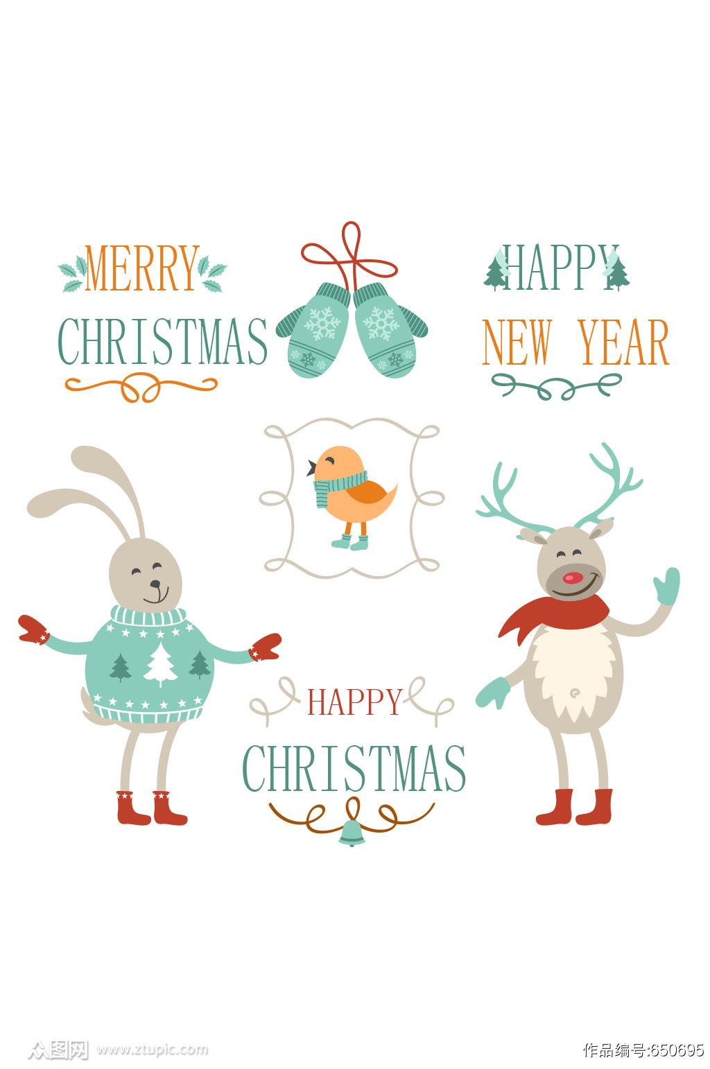 彩绘花纹标签圣诞元素素材