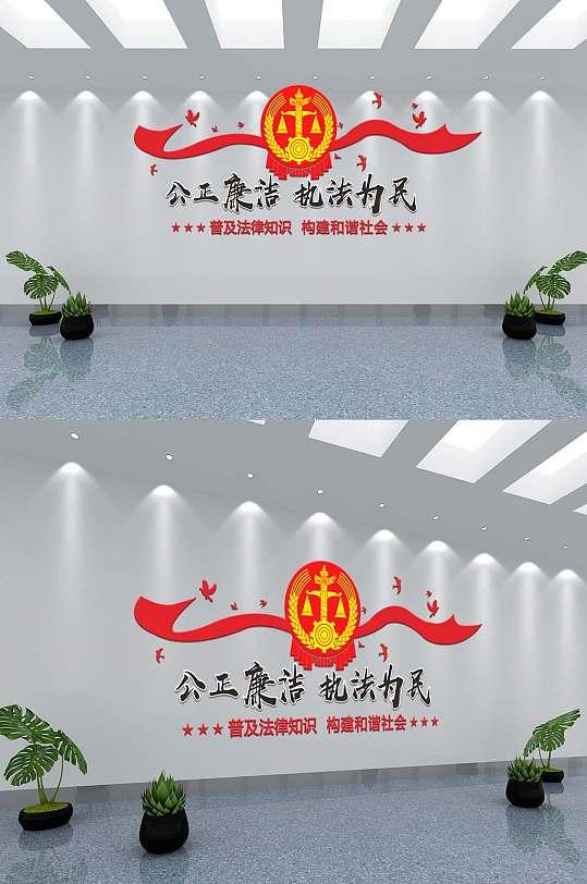 红色大气法治文化法院党建文化墙-众图网
