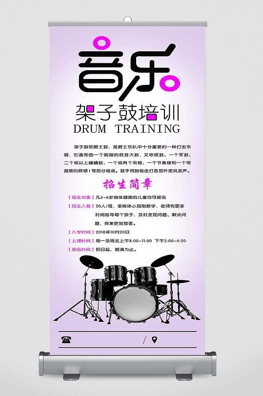 音乐培训班海报宣传-众图网