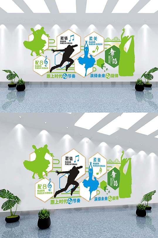 创意清新舞蹈文化墙-众图网